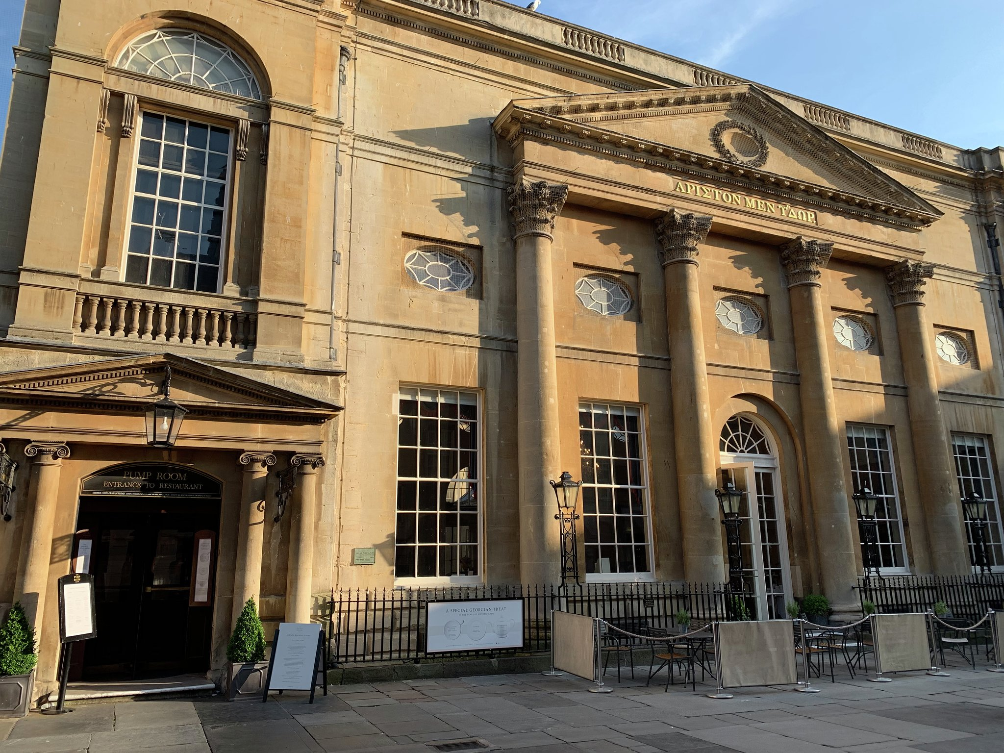 Review: The Pump Rooms Restaurant, Bath.